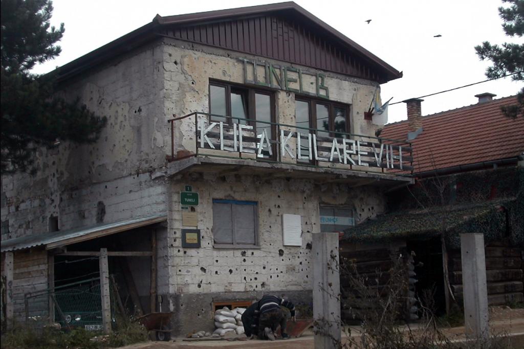 Siege of Sarajevo - Tunnel House